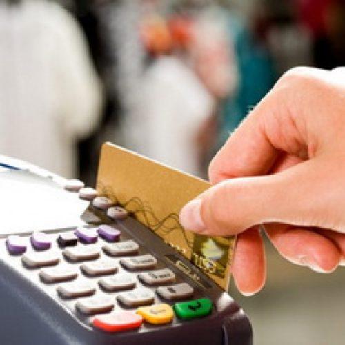 При выборе кредитки следует учитывать много факторов