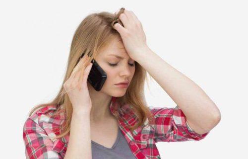 Навязчивые звонки - один из методов