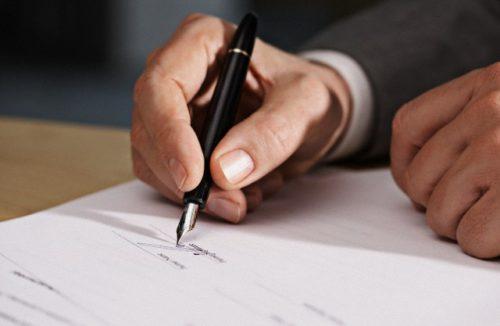 Протокол является официальным документом