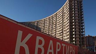 Стремление приобрести жилье есть у многих