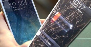 2. Страхование мобильного телефона