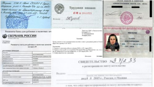 Документы для получения путинских выплат