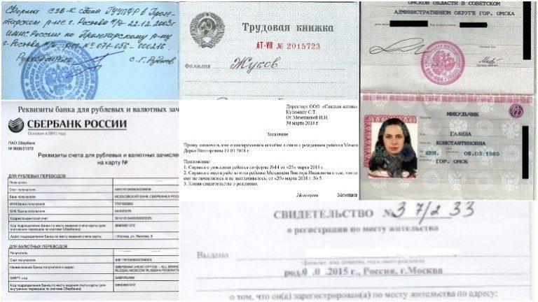 Документы для получения путинских выплат за второго ребенка