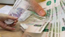Как получить Путинские выплаты